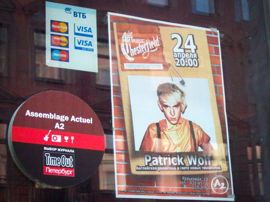 Patrick Wolf at A2, Saint Petersburg
