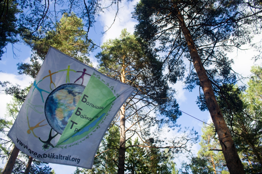 Great Baikal Trail Flag