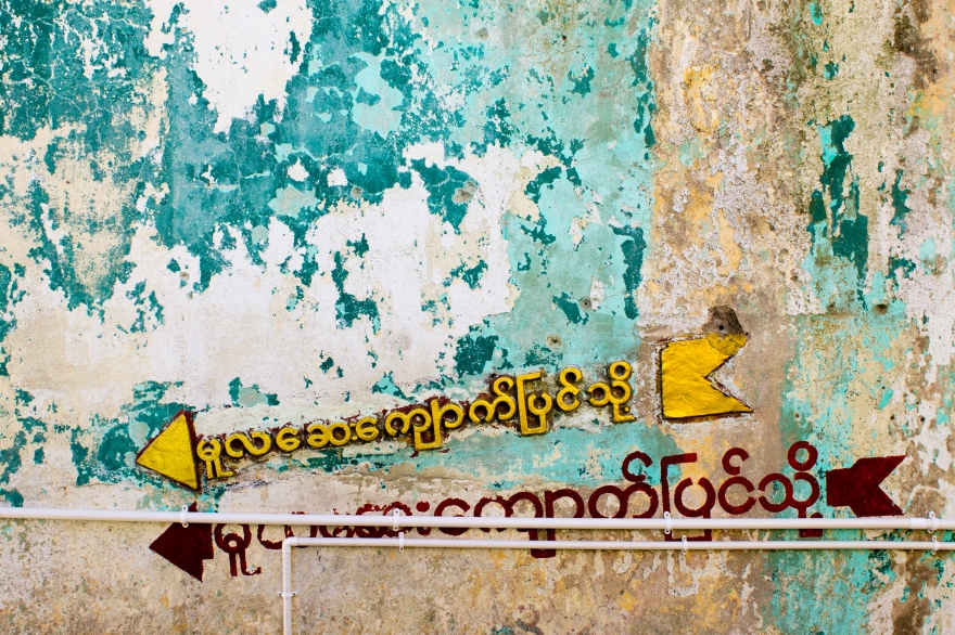 Burmese Script