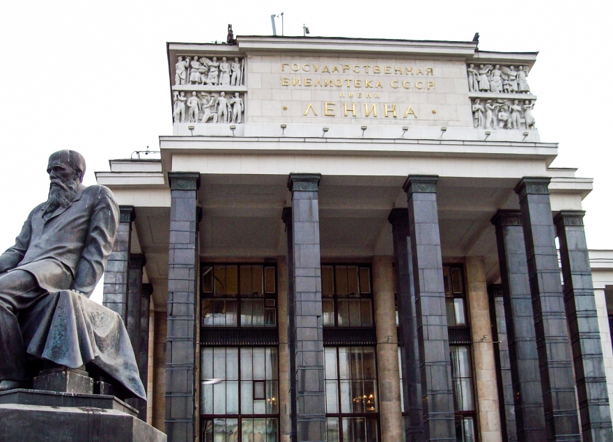 USSR State Library
