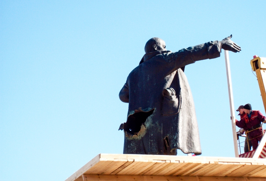 Lenin with a Hole in His Butt