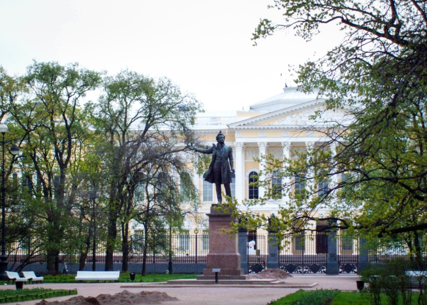 Pushkin Statue, St. Petersburg